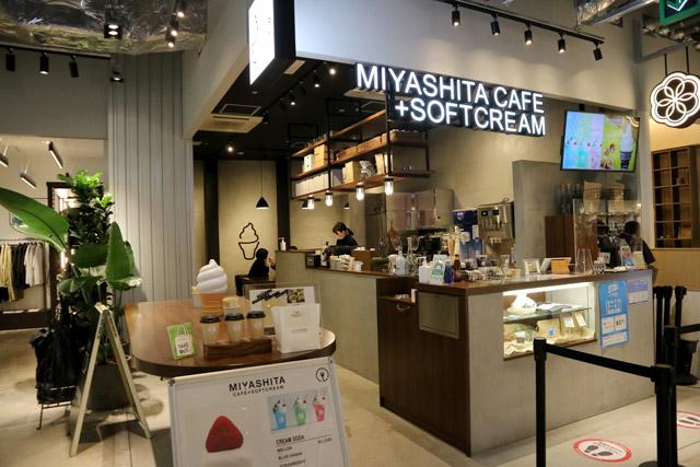 MIYASHITA CAFE 外観
