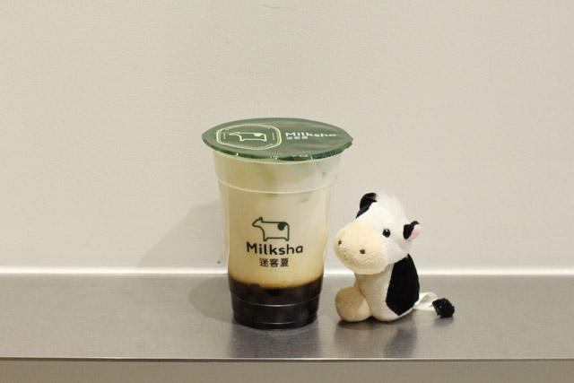 「タピオカ特選紅茶ミルクティー」650円(税別)