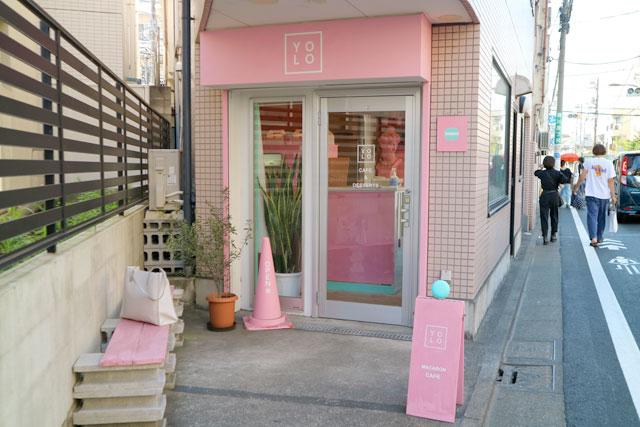 「YOLO TOKYO Cafe&Desserts」 外観