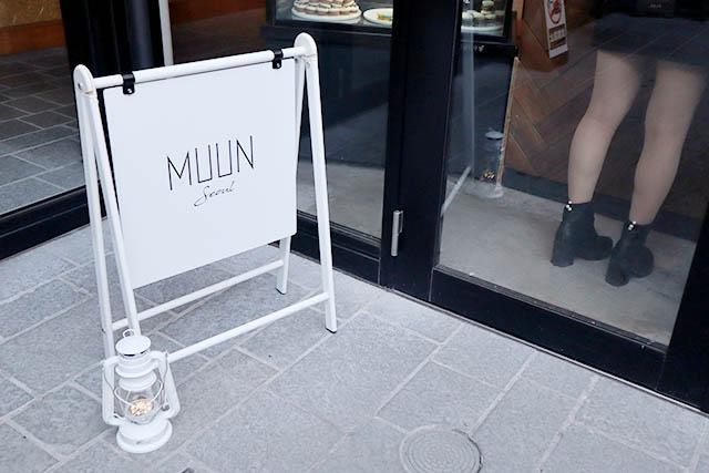 「MUUN seoul(ムーンソウル)」 外観