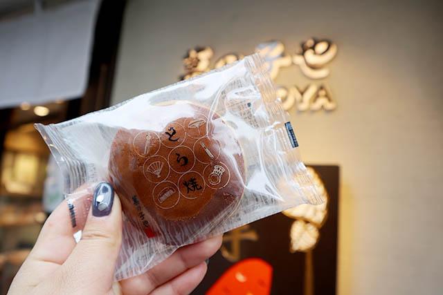 「菓の子や」 個包装が嬉しい「どらやき173円(税込)」