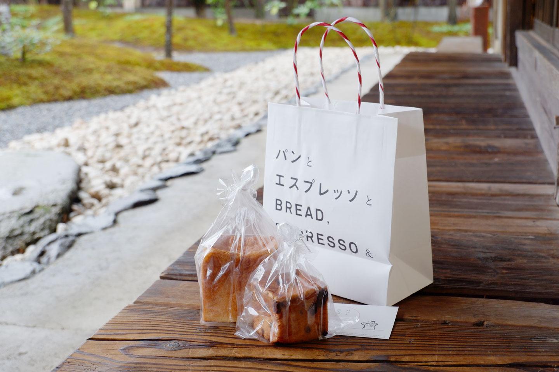 【京都】パン好きNo1の京都が誇る、絶品高級食パン11選|予約・価格情報も