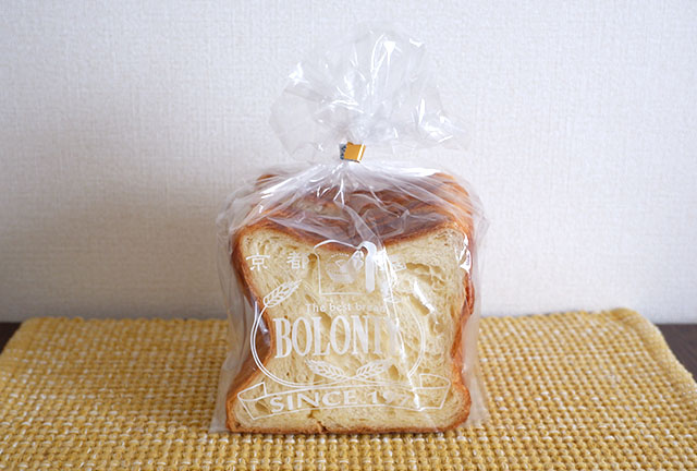 京都祇園ボロニヤ 「デニッシュ食パン」1.5斤800円(税込)