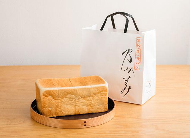 乃が美 「『生』食パン」レギュラーサイズ(2斤)864円(税込)