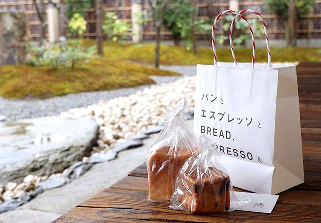 パンとエスプレッソと嵐山庭園 「ムー」350円 / 「ムーチョコ」260円(全て税込)