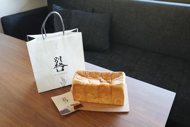 別格 「たなびき(プレーン)」2斤864円(税込)