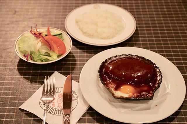 「洋食キムラ」 メニュー