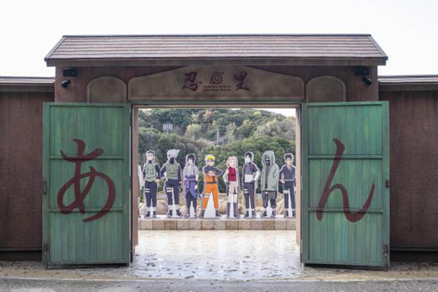 兵庫県立淡路島公園 アニメパーク「ニジゲンノモリ」