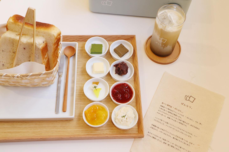 【京都】インスタ映え確実!可愛すぎるおすすめカフェ&喫茶店22選