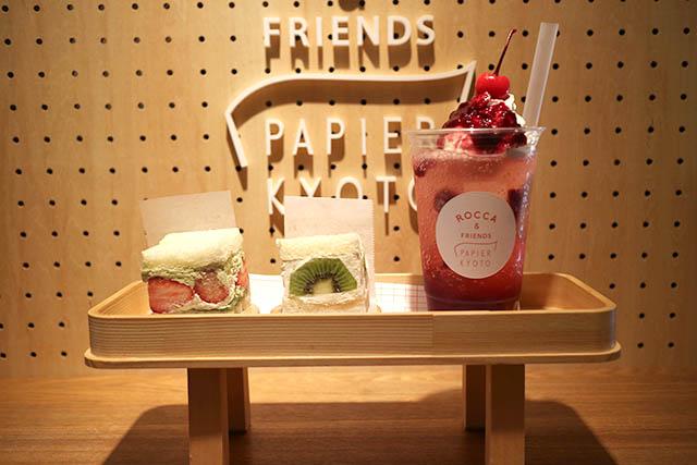 ROCCA&FRIENDS PAPIER KYOTO 「PAPIER SET(サンドイッチ2種類とスムージーのセット)」1300円(税抜)