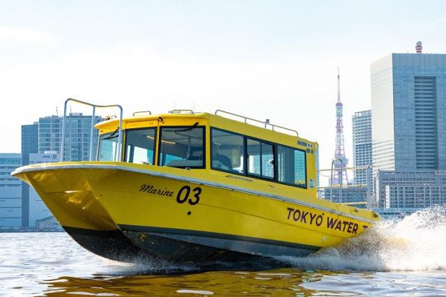 水上タクシーアクティビティ