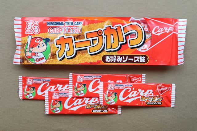 カープかつ 16枚入り650円(税込)