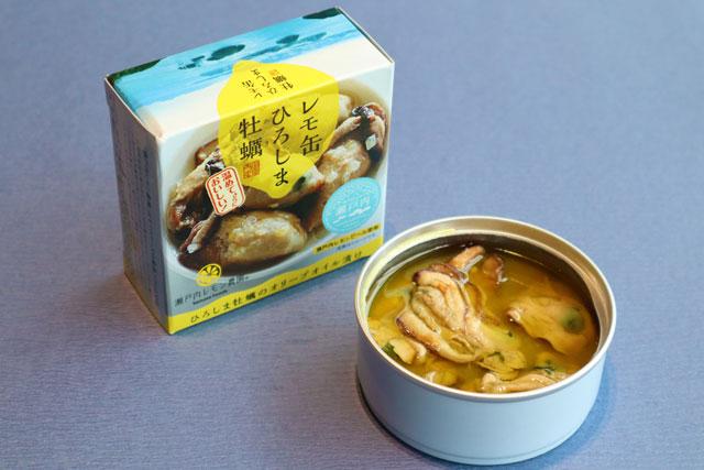 レモ缶ひろしま牡蠣 540円(税込)