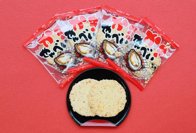 かきせんべい 5個入り420円(税込)