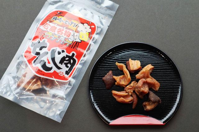 せんじ肉 330円(税込)