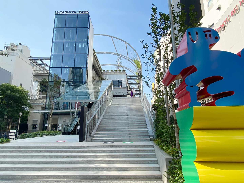 【渋谷】「ミヤシタパーク」全貌紹介!カフェ&店舗・場所情報も│宮下公園跡地にオープン