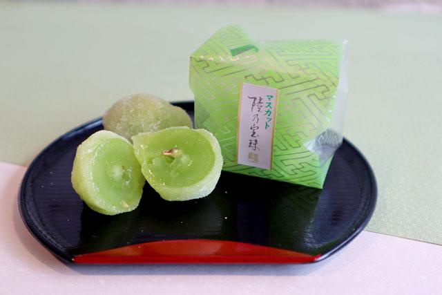 「陸乃宝球」 6個入1,944円(税込)