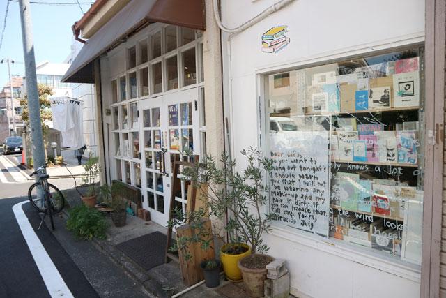 SUNNY BOY BOOKS 外観 (左奥は別店舗)