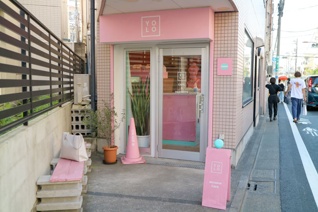 YOLO TOKYO Cafe&Desserts 外観