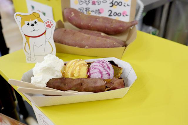たぴも茶房 「焼き芋アイス 芋」1,000円(税込)