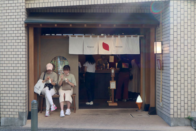 Tempura Motoyoshi いも 外観