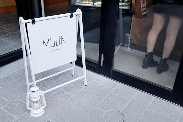 MUUN seoul 店舗入口