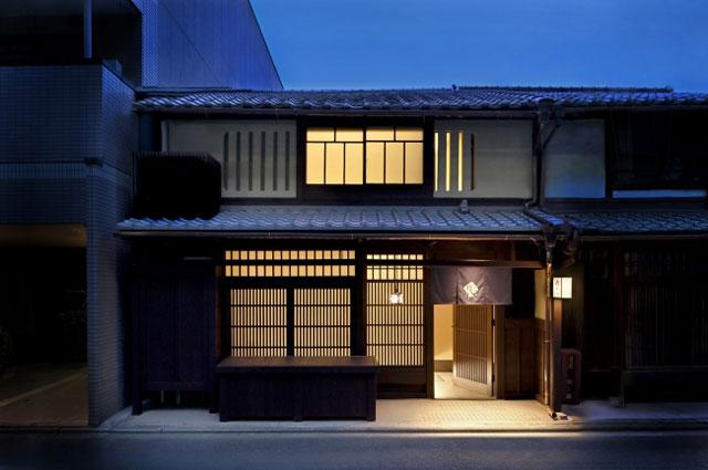 京の温所 丸太町 外観
