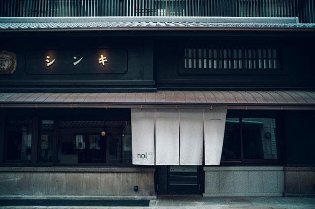 nol kyoto sanjo 外観