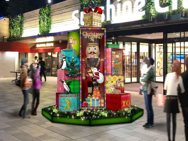 サンシャインシティ 2020 クリスマス・イズ・カミング!