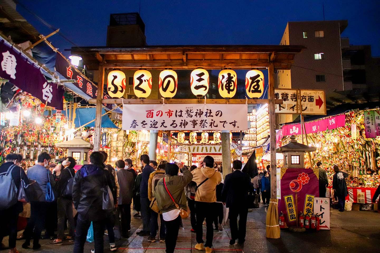 【東京】11月の名物祭「酉の市」2020年の開催は?|屋台情報・開催場所も