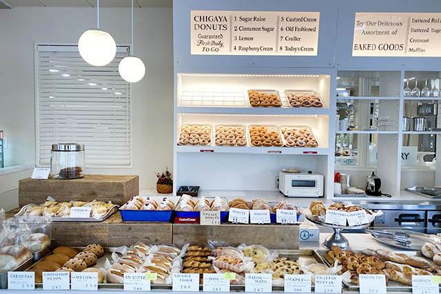 Chigaya Bakery