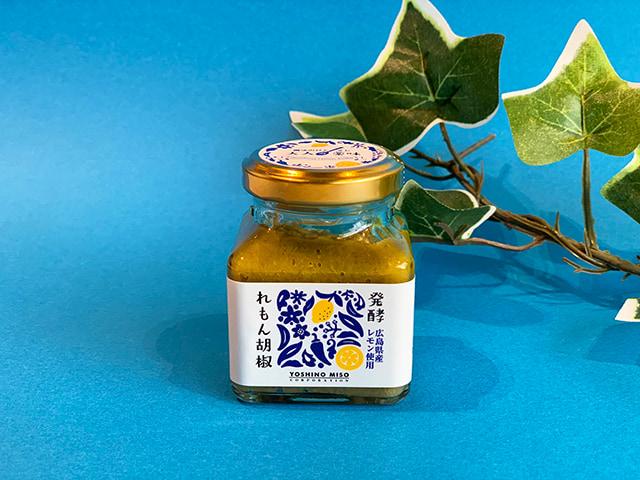 「発酵れもん胡椒」540円(税込)