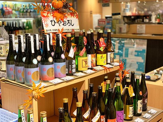 広島の銘酒がずらり