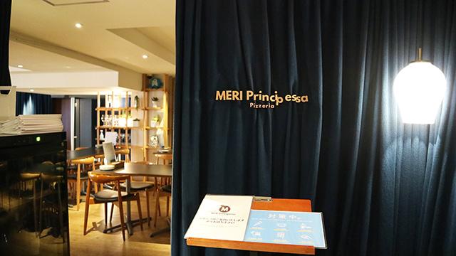 「MERI Principessa (メリプリンチペッサ)」