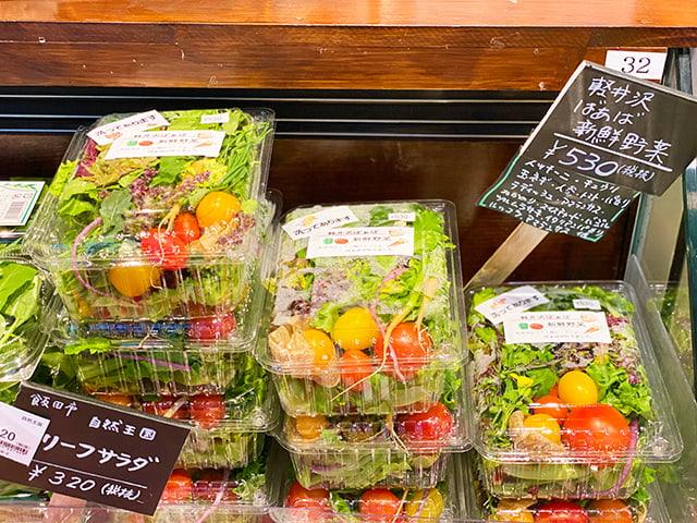 「軽井沢ばあば新鮮野菜」530円(税抜)