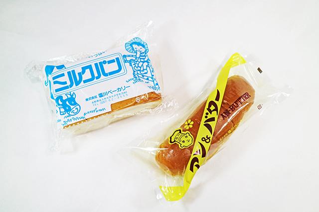 「ミルクパン」290円(税抜)、「アン&バター」290円(税抜)