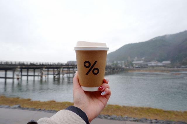 % Arabica京都 「カフェラテホット(tall)」500円(税込)