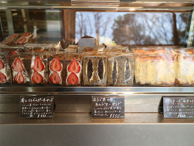 Viking Bakery F(バイキングベーカリーエフ)「ほうじ茶のあんバターサンド」605円(税込)