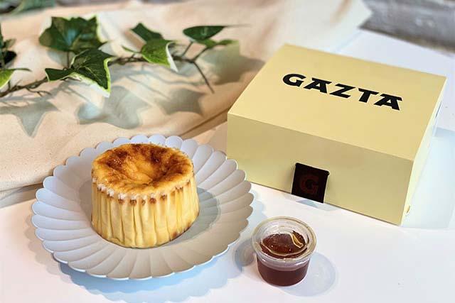 「バスクチーズケーキ(小)」760円(税込)