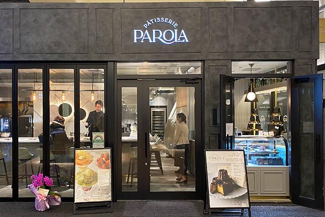 Pâtisserie PAROLA(パティスリー・パロラ) 外観