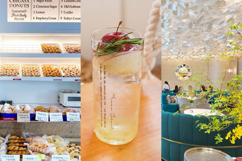 【2021最新】話題の新オープンカフェ!東京で行くべきおすすめ10選