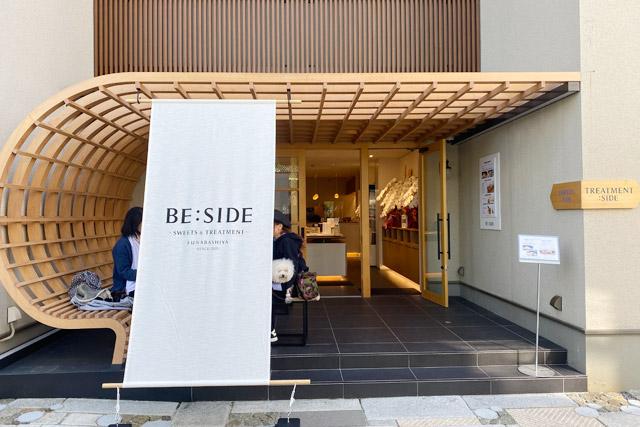 BE:SIDE 表参道外観