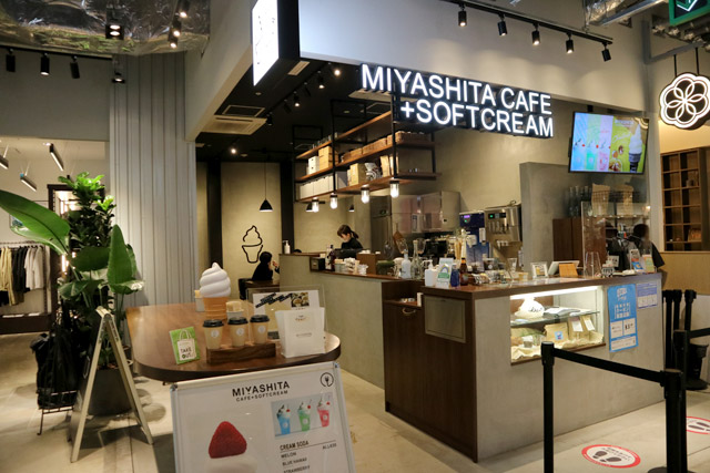 MIYASHITA CAFE外観