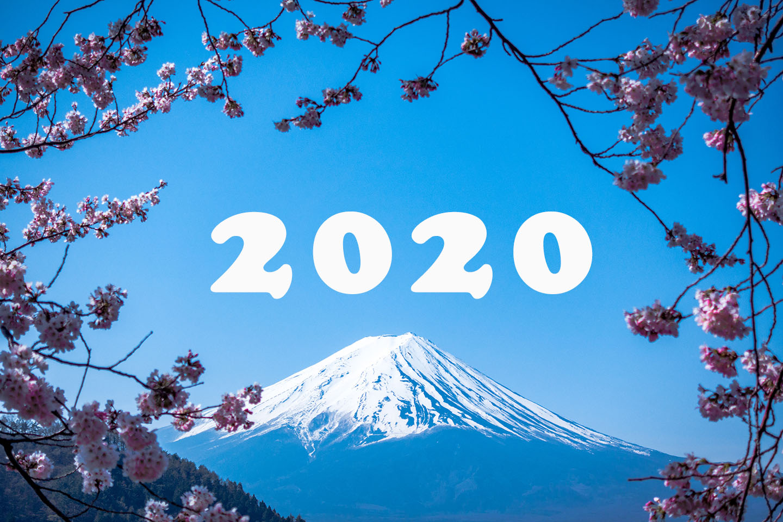 今年はこんな年だった!2020年トレンドワード総まとめ<グルメ・スポット・エリア>
