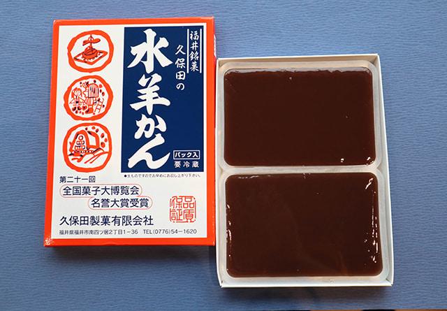「水羊かん」 620円(税込)