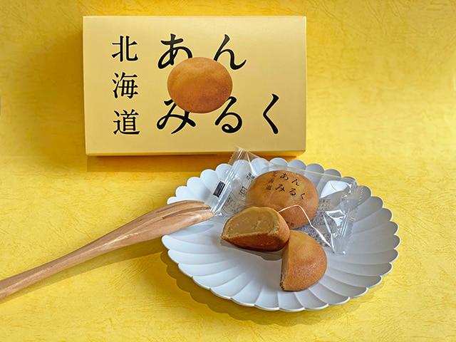 「北海道あんみるく」 594円(税込)