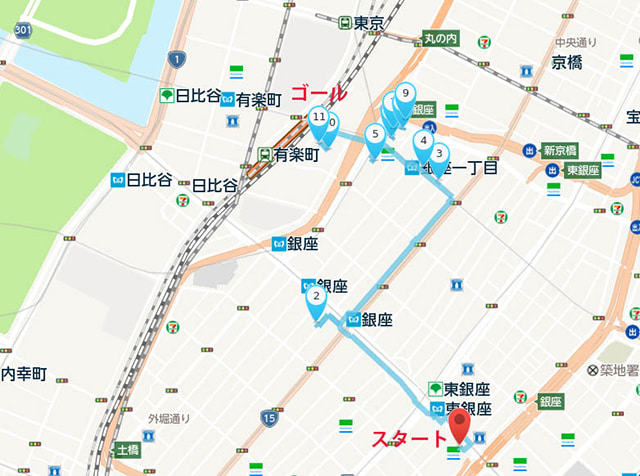 アンテナショップ巡り全体マップ 「東銀座」から「有楽町」方面へ進みます