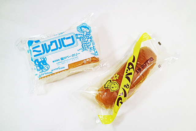 「ミルクパン」 290円(税抜) 「アン&バター」 290円(税抜)