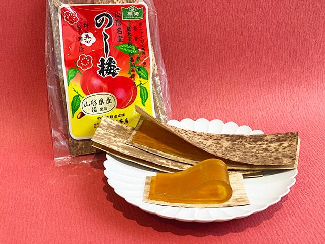 「のし梅」 5枚583円(税込) 山形を代表する和菓子。甘さと酸味のバランスが絶妙です。