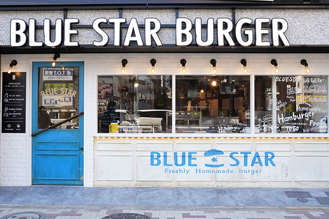 BLUE STAR BURGER(ブルースターバーガー)